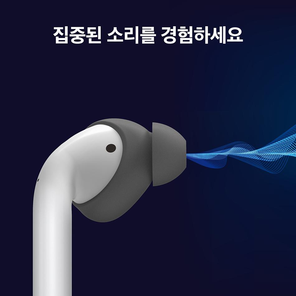 엘라고(ELAGO) 에어팟 이어버드 베이직+파우치 (12공용)