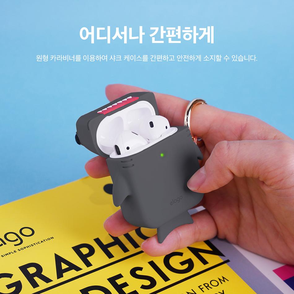 엘라고(ELAGO) 에어팟12 샤크 케이스