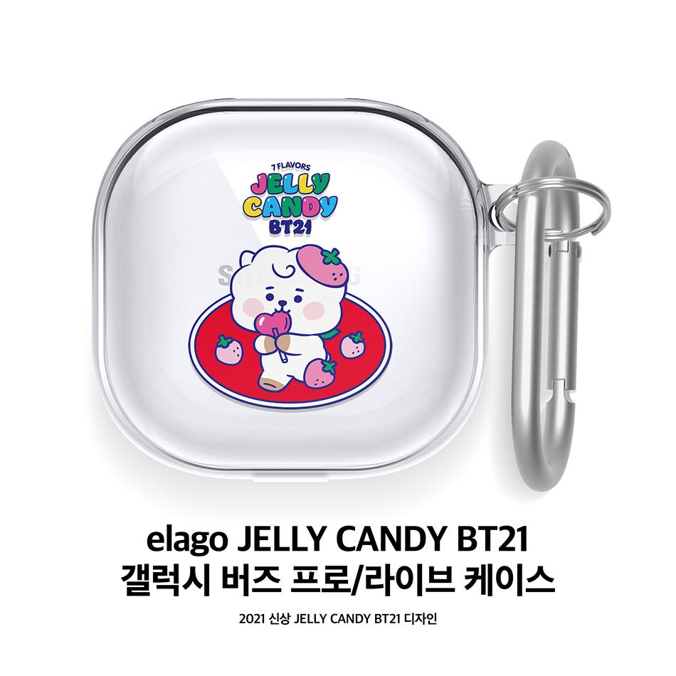 엘라고(ELAGO) BT21 갤럭시버즈 프로 라이브 클리어 케이스 (8타입)